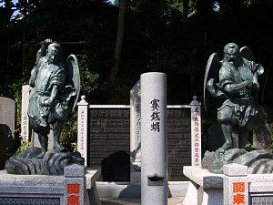 0164高尾山17.JPG