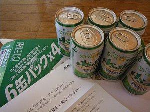 0773アサヒスタイルフリー.JPG