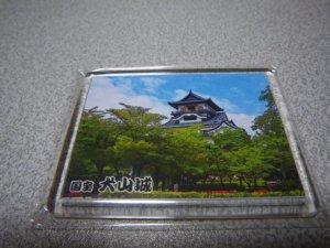 1367名古屋2010.JPG