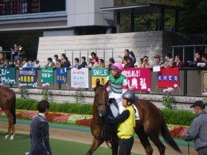 1375東京競馬場.JPG