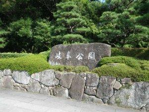 1936名古屋・岐阜2011.JPG