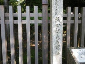 1938名古屋・岐阜2011.JPG