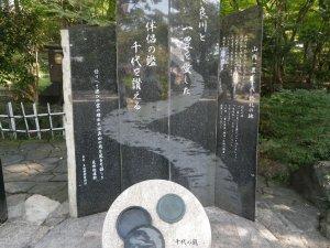 1940名古屋・岐阜2011.JPG