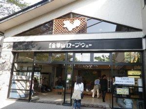 1941名古屋・岐阜2011.JPG