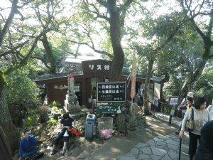 1943名古屋・岐阜2011.JPG