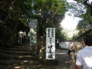 1948名古屋・岐阜2011.JPG