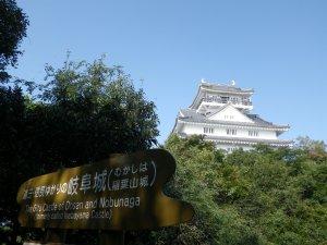 1951名古屋・岐阜2011.JPG