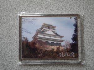 1968名古屋・岐阜2011.JPG