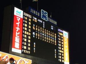 3527神宮.JPG