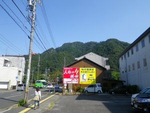1934名古屋・岐阜2011.JPG
