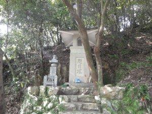 1947名古屋・岐阜2011.JPG