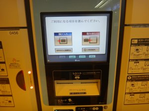 2475長崎・福岡2012.JPG