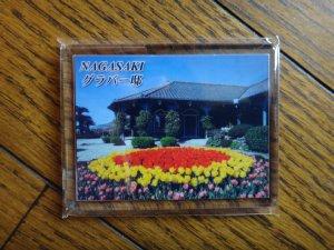 2499長崎・福岡2012.JPG